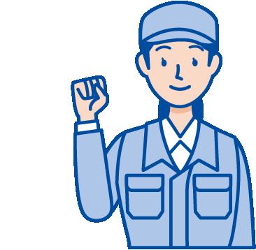 浜田ガスへお任せください
