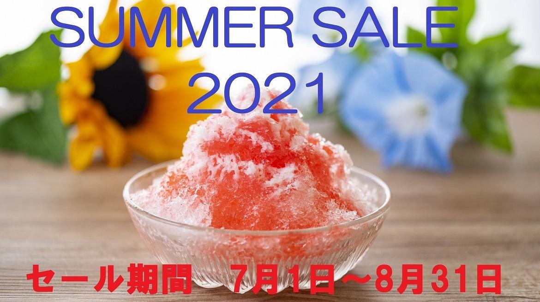 Summer Sale 2021